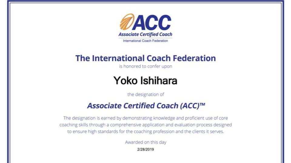 【リアルな結果も公開】コーチングの国際資格(ACC)合格までの道のり